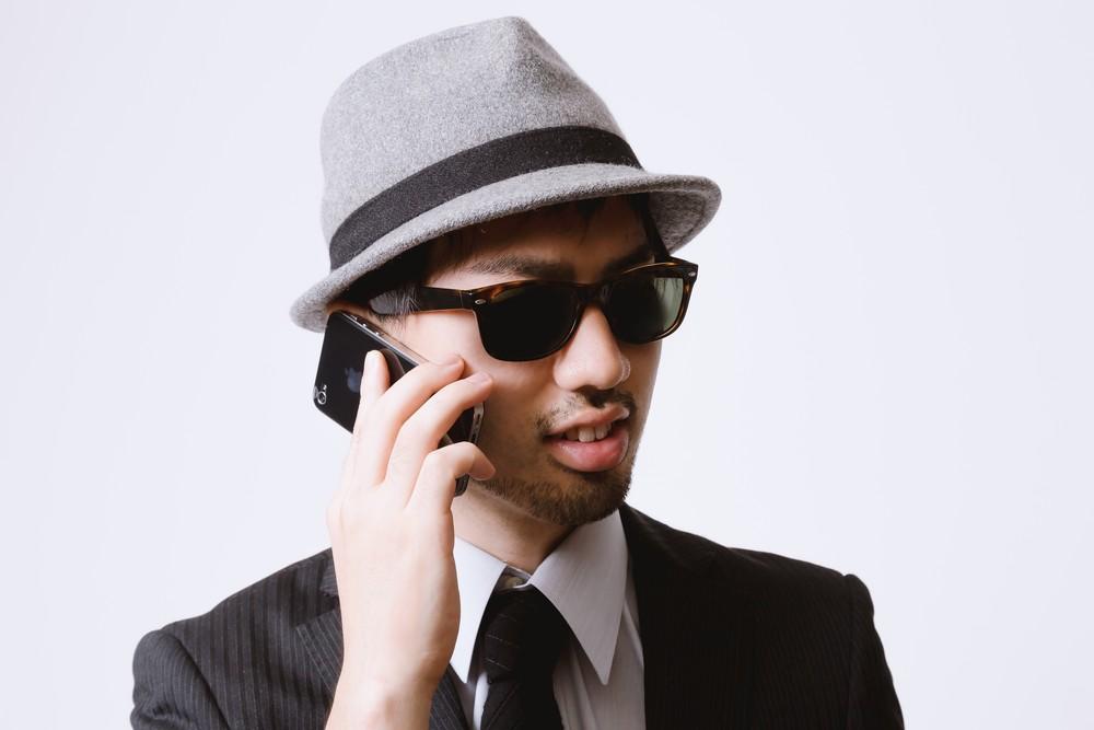 https___www.pakutaso.com_assets_c_2015_05_LIG_h_iphonededenwaagent-thumb-1000xauto-15916