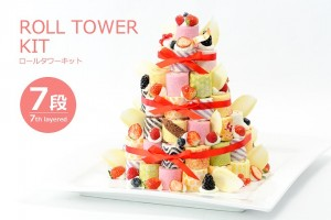 rolltower7_main_new